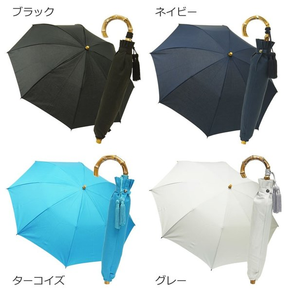 晴雨兼用折りたたみ傘 8本骨 丈夫 日傘 レディース レディス 軽量 日本製 おしゃれ 雨傘 UV コットンピケ スライドショート バンブーハンドル タッセル|carron|08
