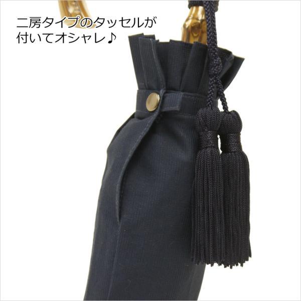 晴雨兼用折りたたみ傘 8本骨 丈夫 日傘 レディース レディス 軽量 日本製 おしゃれ 雨傘 UV コットンピケ スライドショート バンブーハンドル タッセル|carron|10