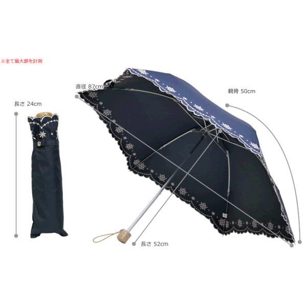 折りたたみ日傘 晴雨兼用 軽量 200g レディース レディス 99% 遮光 遮熱 UV 50cm フラワー リトルブーケ エンブロイダリー|carron|13