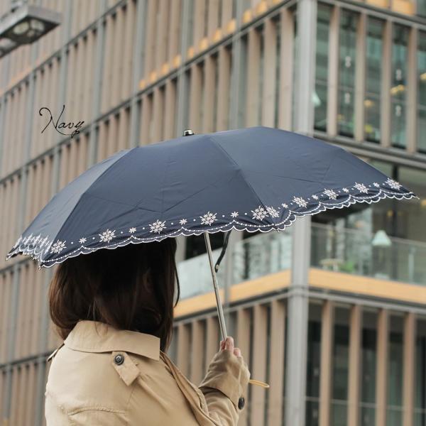 折りたたみ日傘 晴雨兼用 軽量 200g レディース レディス 99% 遮光 遮熱 UV 50cm フラワー リトルブーケ エンブロイダリー|carron|04