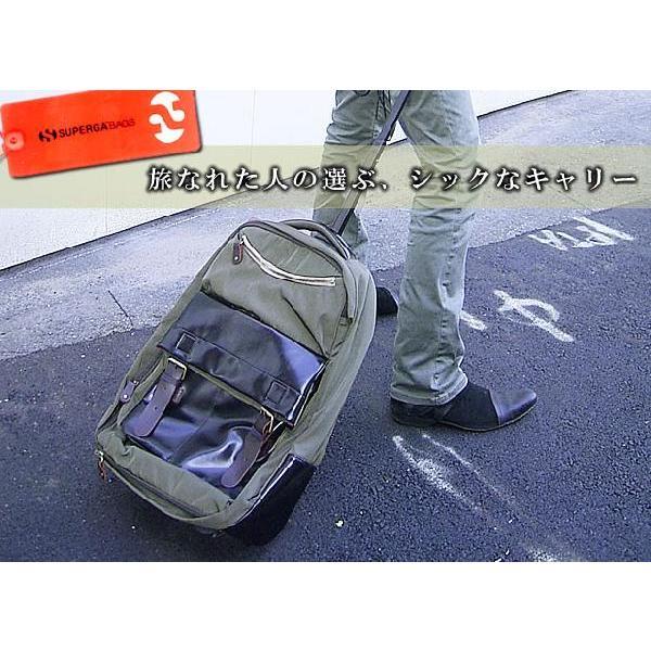 ソフトキャリーバッグ モノ・トロリー ナイロン イタリアブランド SUPERGA brand bag carron 03