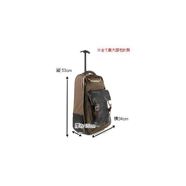 ソフトキャリーバッグ モノ・トロリー ナイロン イタリアブランド SUPERGA brand bag carron 04