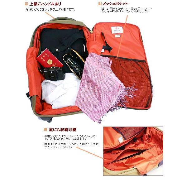 ソフトキャリーバッグ モノ・トロリー ナイロン イタリアブランド SUPERGA brand bag carron 05