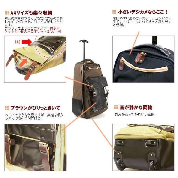 ソフトキャリーバッグ モノ・トロリー ナイロン イタリアブランド SUPERGA brand bag carron 06