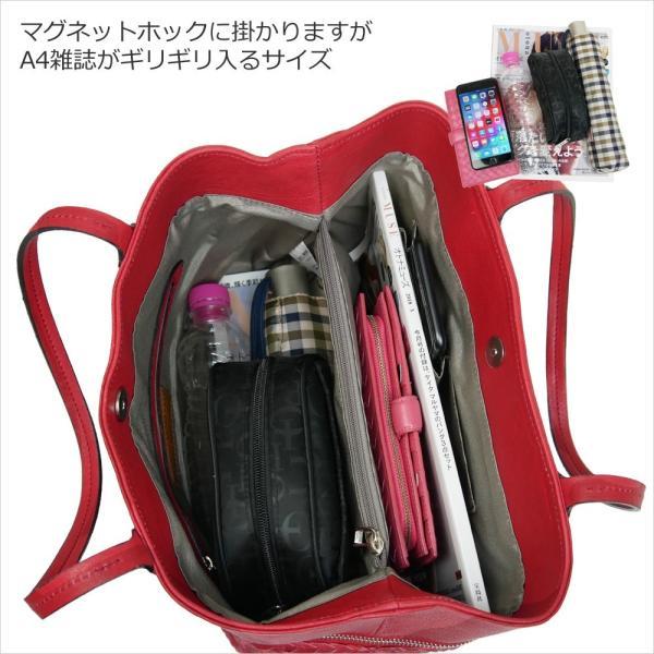 メッシュレザーバッグ トートバッグ レディース レディス 通勤 ショルダー A4 仕事 羊革 イタリアブランド roberto pancani brand bag|carron|05