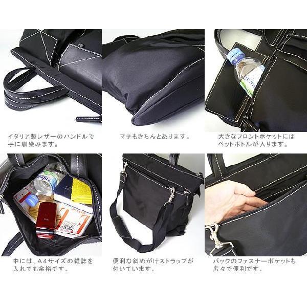 トートバッグ レディース レディス 通勤 軽量 ナイロン 本革レザー A4 2WAY 斜め掛け イタリアブランド ROBERTA GANDOLFI セーリア brand bag|carron|03