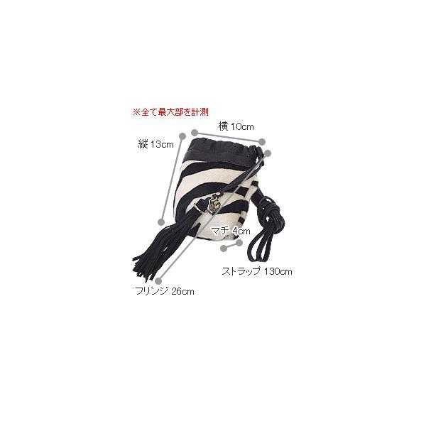 ミニポーチ 携帯ケース レディース レディス ポシェットバッグ 本革レザー ハラコ ゼブラ レオパード柄 フリンジ イタリア ROBERTA GANDOLFI ファビオ bag carron 05