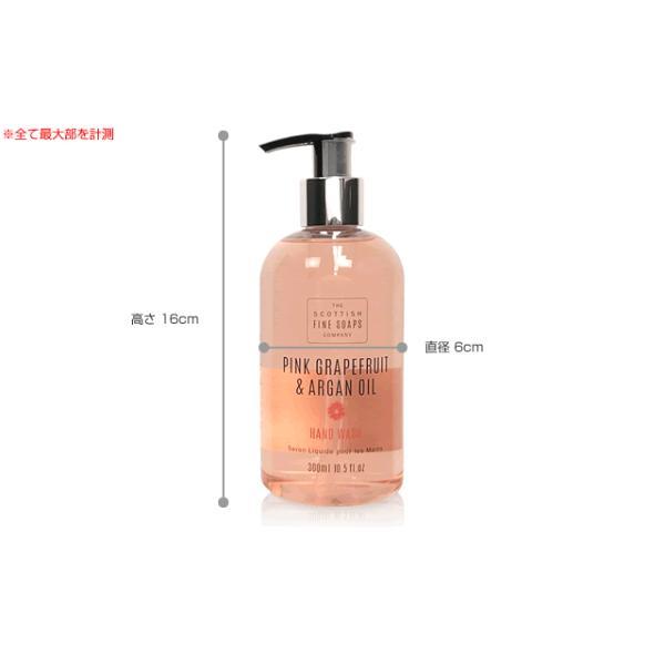 ハンドソープ ボトル おしゃれ ピンクグレープフルーツ アルガンオイル ハンドウォッシュ 液体石鹸 英国ブランド SCOTTISH FINE SOAPS brand|carron|04