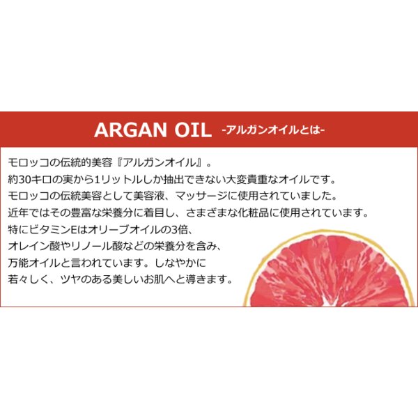 ハンドソープ ボトル おしゃれ ピンクグレープフルーツ アルガンオイル ハンドウォッシュ 液体石鹸 英国ブランド SCOTTISH FINE SOAPS brand|carron|05