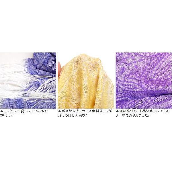 フリンジストール レディース レディス クリームイエロー ペイズリー織り模様 ビスコース イタリアブランド LANCIONI brand|carron|03
