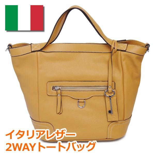 トートバッグ ハンドバッグ レディース レディス 通勤 2WAY 本革レザー 斜め掛け イタリアブランド brand AmberRose セレーネ bag carron