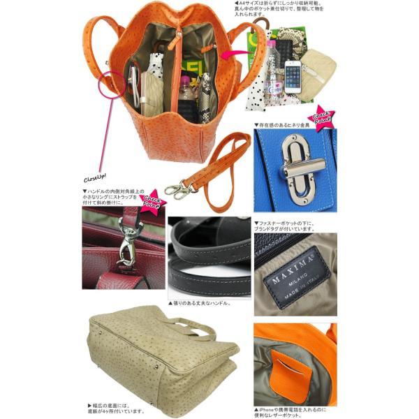 トートバッグ レディース レディス 通勤 大容量 おしゃれ 本革レザー イタリアブランド MAXIMA A4 2層 イレーニア brand bag|carron|10