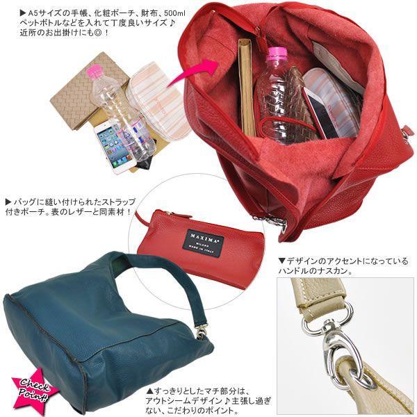 ショルダーバッグ レディース 通勤 ワンショルダー 本革レザー イタリアブランド brand MAXIMA カルメーラ レディス bag|carron|04