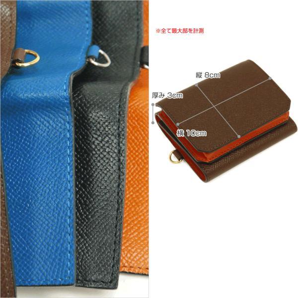 三つ折り財布 メンズ Men's 革財布 レディース レディス コンパクト チェルケスレザー SONNE|carron|05