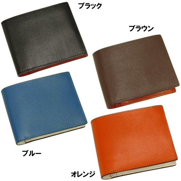 二つ折り財布 メンズ Men's 革財布 レディース レディス チェルケスレザー SONNE 全4色|carron|03
