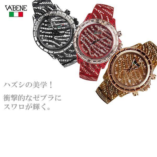 ヴァベーネ 腕時計 VABENE ゼブラフェイス スワロフスキー クロノグラフ おしゃれ ファッションウォッチ メンズ Men's レディース レディス carron 06