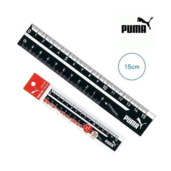 PUMA プーマ 直線定規 15cm PM194 クツワ