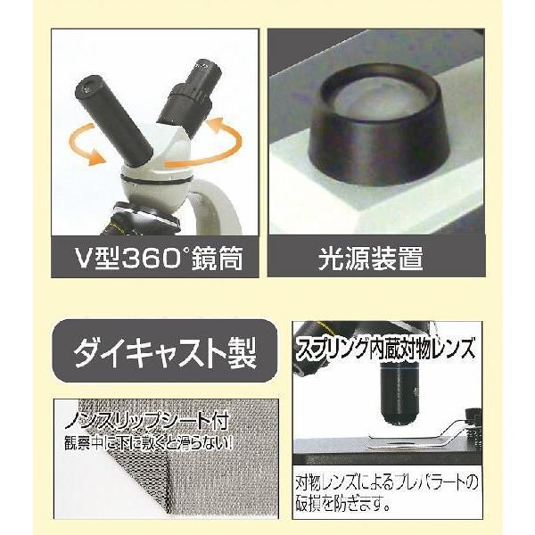 ステージ上下顕微鏡RLD600 アーテック 8241