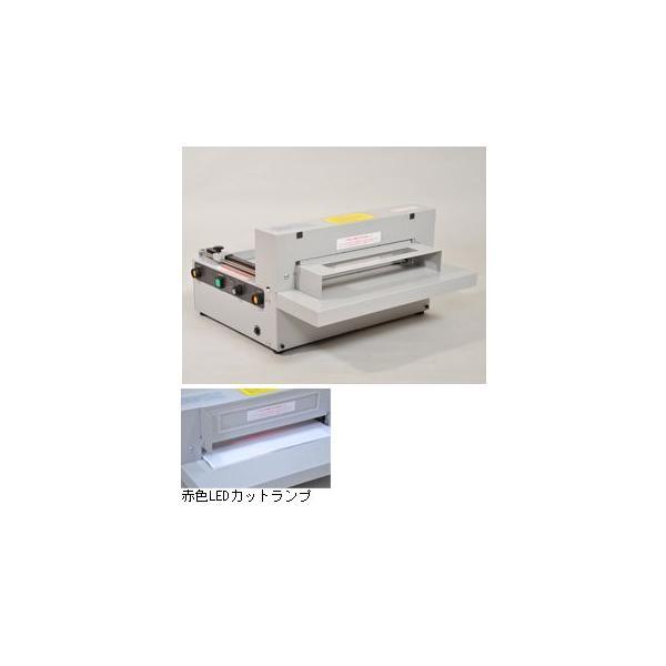 電動裁断機 ペーパーカッター A3対応 マイツコーポレーション CE-43DS型