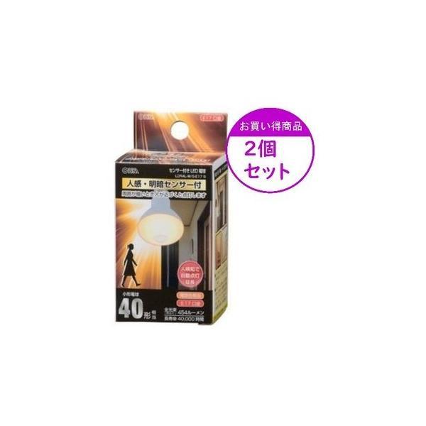 (2個セット)オーム電機 LED電球 レフランプ形 E17 40形相当 人感・明暗センサー付 電球色 LDR4L-W/S-E17 9 06-3413_2