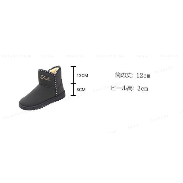 ムートンブーツ ショートブーツ レディース 大きいサイズ 防滑 滑りにくい 防寒 寒さ対策 痛くない 脚長 美脚 送料無料