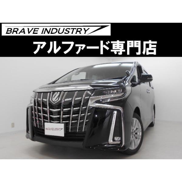 アルファード 2.5 S 新車 7人乗り 自動ブレーキ 両側電スラ|carsensor