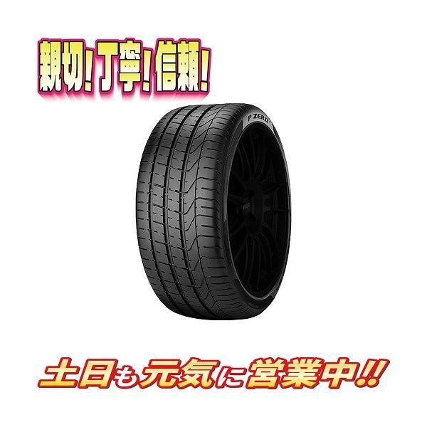 サマータイヤ 1本 ピレリ P ZERO Pゼロ 305/30R20インチ 103Y XL N1 新品 cartel0602 01