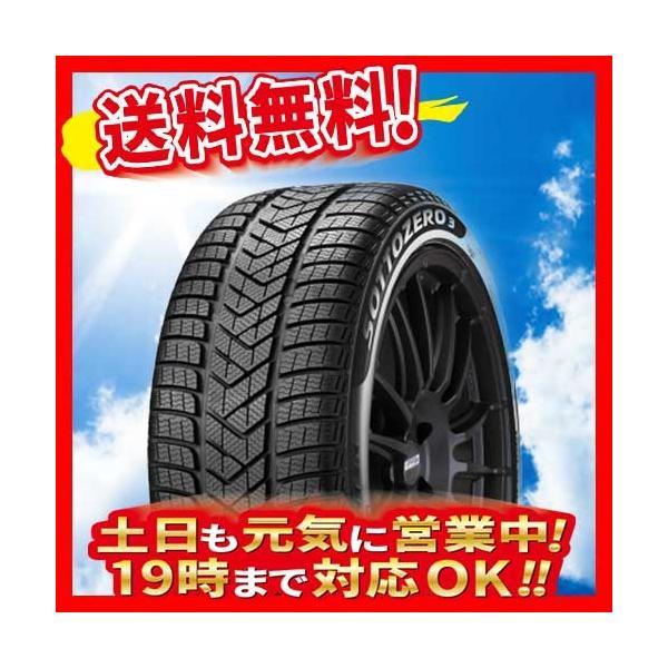 Sommerreifen 215//55R18 99V Nankang SP7 XL