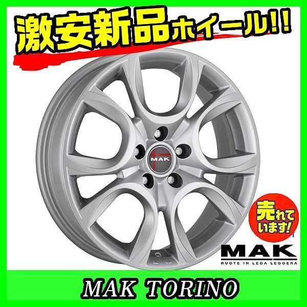 ホイール 阿部商会 MAK TORINO 16インチ 1本のみ 5H110 7J+41 65.1 業販4本購入で送料無料 4G|cartel0602