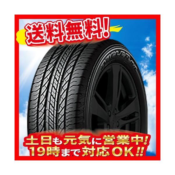 サマータイヤ 4本セット ブリヂストン DUELER H/L850 215/50R18インチ 送料無料|cartel0602|01