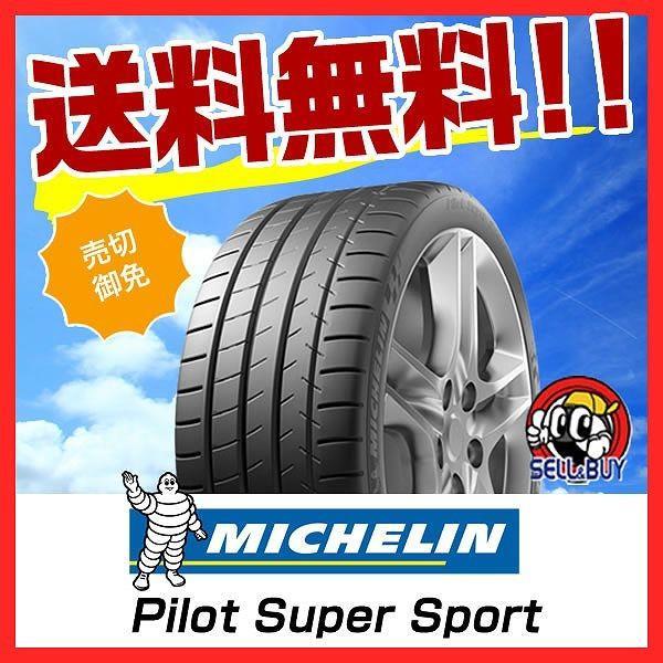 ミシュラン パイロットスーパースポーツ PSS 285/35R18 285/35-18 101Y  4本セット 新品 AA|cartel0602|01