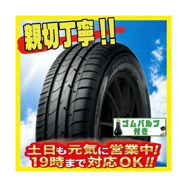 サマータイヤ 4本セット トーヨー TRANPATH MPZ 215/45R18インチ 新品 バルブ付|cartel0602|01