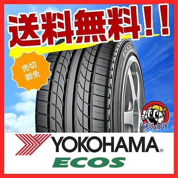 255/35R20 【新品】 DNA ECOS ES300 ヨコハマタイヤ 【乗用車用タイヤ】