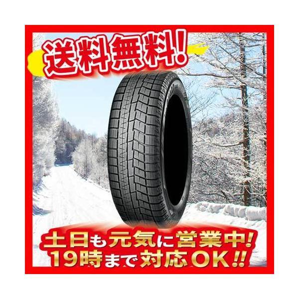 スタッドレスタイヤ 1本 ヨコハマ ice GUARD アイスガード IG60 155/65R13インチ 73Q 送料無料 cartel0602d 01