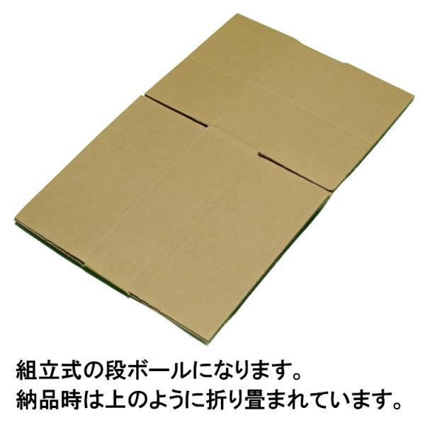 段ボール ダンボール セミB5(一般的な大学ノート)対応 30枚セット 梱包用ダンボール 茶色 送料無料 外寸260x226x75mm 厚さ3mm 日本製 003-001|carton-box|03