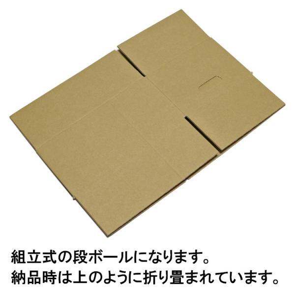 段ボール ダンボール 60サイズ B5対応 30枚セット 梱包用ダンボール 手穴あり 茶色 送料無料 外寸270x190x130mm 厚さ3mm 日本製 003-005|carton-box|04