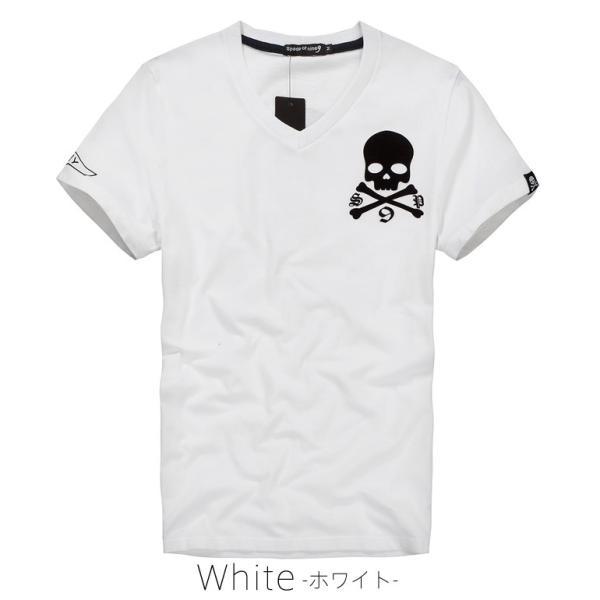 Tシャツ メンズ 半袖 スカル ドクロ フロッキースカルBIG パックプリントあり Vネック  carvus 02
