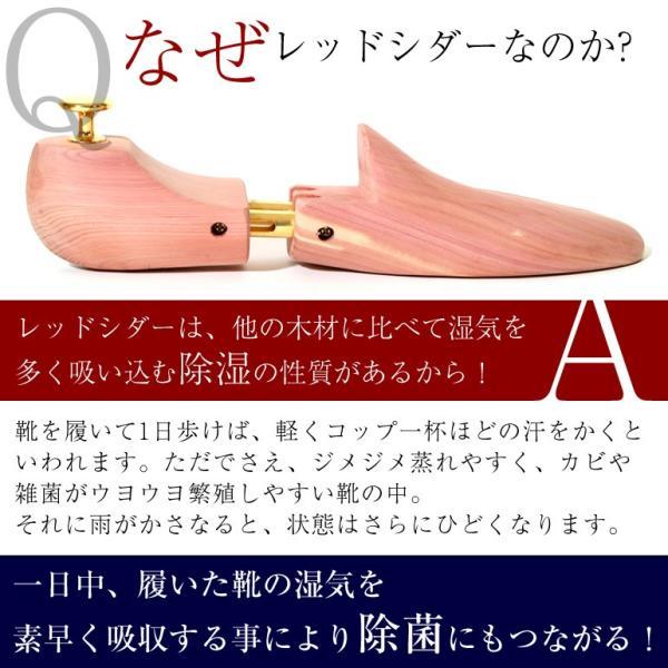 【プレSALE】 シューキーパー 木製 3個セット メンズ シューツリー レッドシダー シューキーパー 靴 消臭