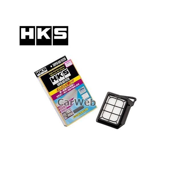 HKS 70017-AN101 スーパーエアフィルター ローレル C34 RB20DE, RB25DE(T) 93/01-97/06