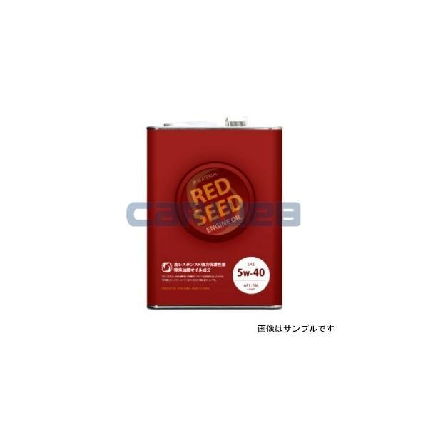 RED SEED(レッド シード) エンジンオイル スポーツモデル 5W-40 SM 化学合成油 品番:RS-SD01 1ケース(1L×12缶)