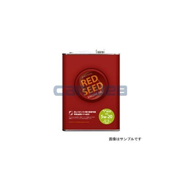 RED SEED(レッド シード) エンジンオイル エコモデル 5W-20 SN 化学合成油 品番:RS-CK04 1ケース(4L×6缶)