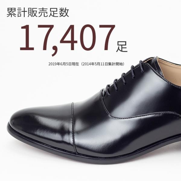 ビジネスシューズ ビジネス 革靴 メンズ 本革 黒 茶 ストレートチップ 内羽根 結婚式 フォーマル 日本製 Arno アルノ|casadepaz|02