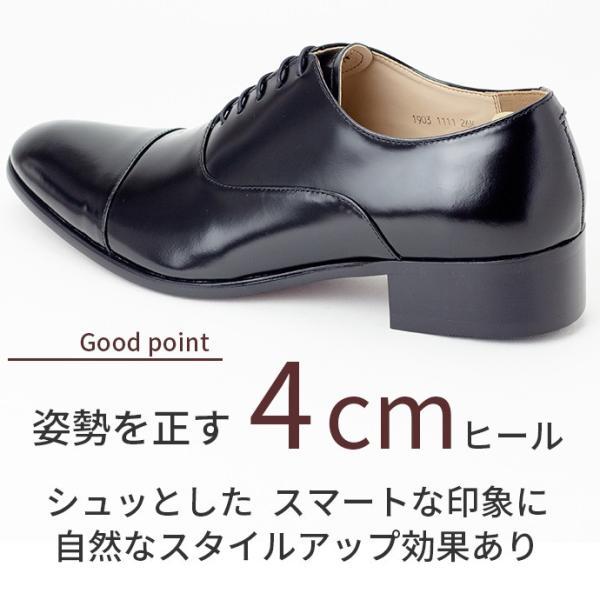 ビジネスシューズ ビジネス 革靴 メンズ 本革 黒 茶 ストレートチップ 内羽根 結婚式 フォーマル 日本製 Arno アルノ|casadepaz|04