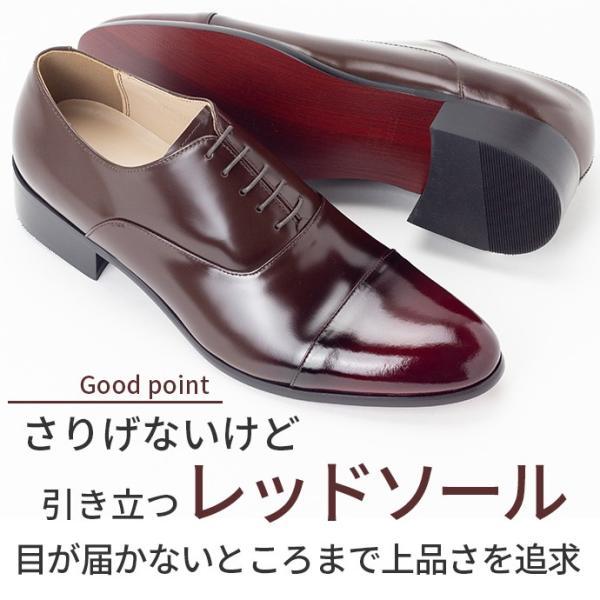 ビジネスシューズ ビジネス 革靴 メンズ 本革 黒 茶 ストレートチップ 内羽根 結婚式 フォーマル 日本製 Arno アルノ|casadepaz|05