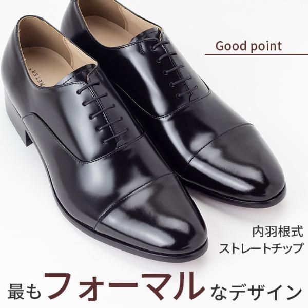 ビジネスシューズ ビジネス 革靴 メンズ 本革 黒 茶 ストレートチップ 内羽根 結婚式 フォーマル 日本製 Arno アルノ|casadepaz|06