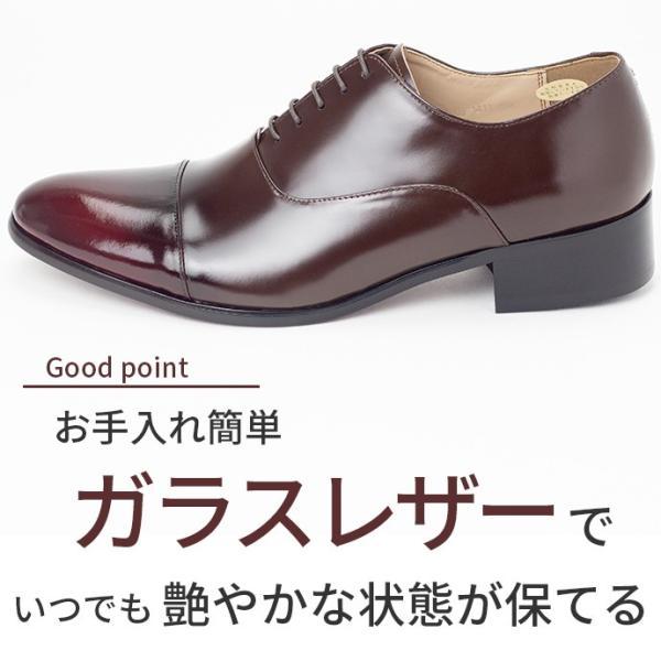 ビジネスシューズ ビジネス 革靴 メンズ 本革 黒 茶 ストレートチップ 内羽根 結婚式 フォーマル 日本製 Arno アルノ|casadepaz|07