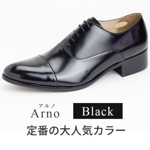 ビジネスシューズ ビジネス 革靴 メンズ 本革 黒 茶 ストレートチップ 内羽根 結婚式 フォーマル 日本製 Arno アルノ|casadepaz|08