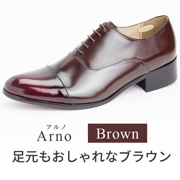 ビジネスシューズ ビジネス 革靴 メンズ 本革 黒 茶 ストレートチップ 内羽根 結婚式 フォーマル 日本製 Arno アルノ|casadepaz|09