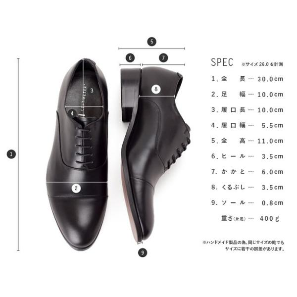 ビジネスシューズ ビジネス 革靴 メンズ 本革 黒 ストレートチップ 内羽根 結婚式 フォーマル 日本製 Fiore フィオーレ|casadepaz|08