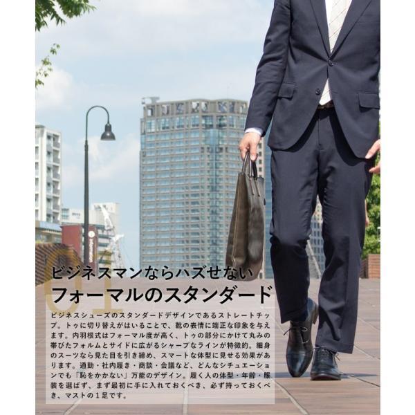 ビジネスシューズ ビジネス 革靴 メンズ 本革 黒 ストレートチップ 内羽根 結婚式 フォーマル 日本製 Fiore フィオーレ|casadepaz|09